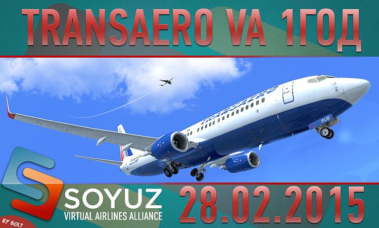 Fly_traans2.jpg