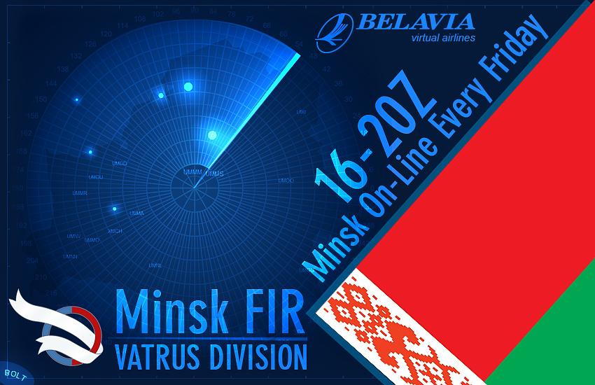 Minsk_vatrus.jpg